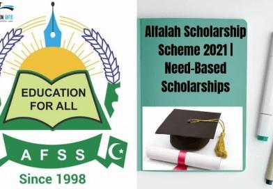 alfalah scholarship programs 2021, educationbite.com