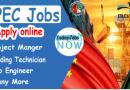 CPEC latest jobs 2021, educationbite.com