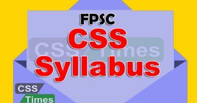 CSS Subject Details 2021 - Compulsory & Optional Subjects, educationbite.com