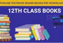 FA FSC Books Download PDF _ 1st year Punjab Boards, educationbite.com