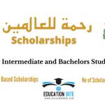 Rehmatul lil Alameen scholarship 2021 _ Inter & Undergraduation students, educationbite.com
